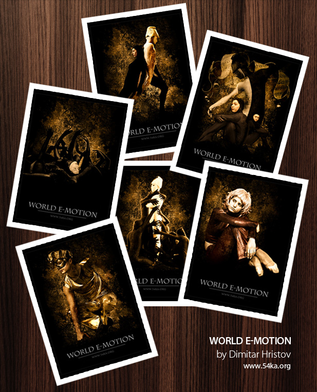 world e motion 01 by 54ka :: World E Motion :: news