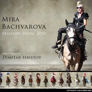 Mira Bachvarova Fashion Show 2010