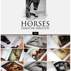 The Horses Book by Dimitar Hristov – 54ka