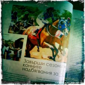 Ezda Magazine August 2011