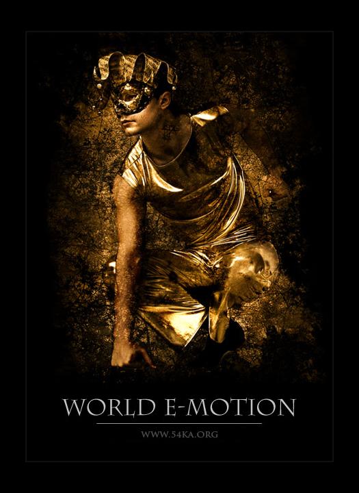 World E Motion I photography photomanipulation  Photo