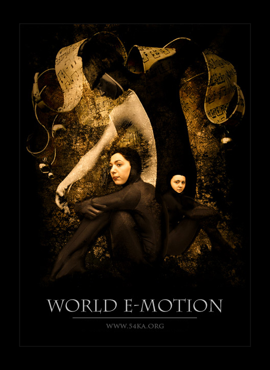 World E Motion II photography photomanipulation  Photo