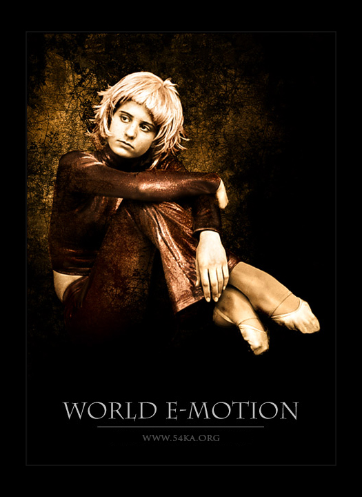World E Motion III photography photomanipulation  Photo