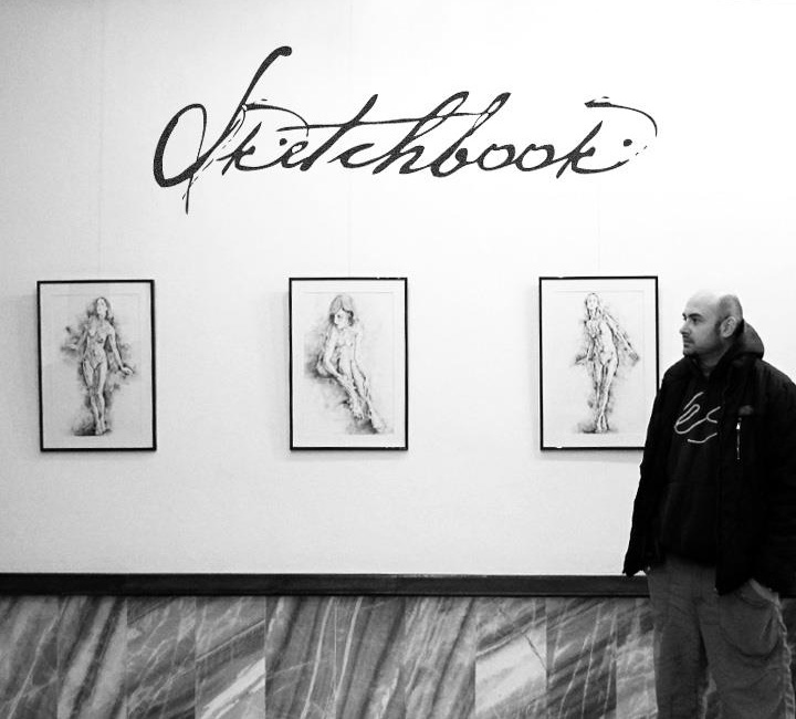 "opening exhibition sketchbook 01 by 54ka :: Opening exhibition ""Sketchbook"" by Dimitar Hristov   54ka :: news"