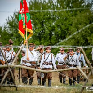 The Battle of Dobrich 1916 – Part IV – Conclusion