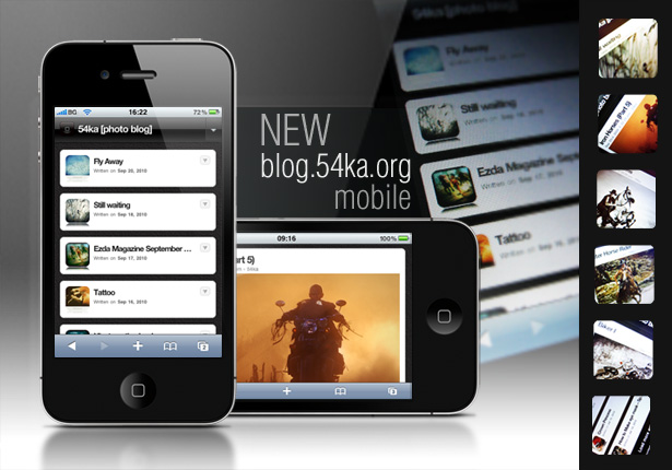 54ka mobile for iPhone and iPod touch photography 54ka news  Photo