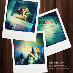 Ezda Magazine October 2011