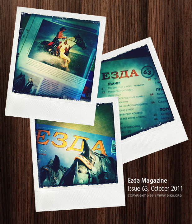 Ezda Magazine October 2011 54ka news  Photo