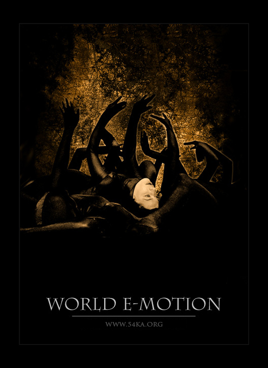 World E Motion IV photography photomanipulation  Photo