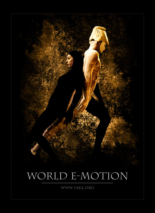 World E Motion V photography photomanipulation  Photo