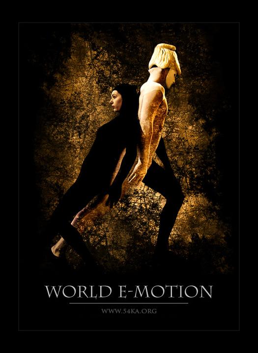 World E Motion V By Ka on Soul Dance Diagram
