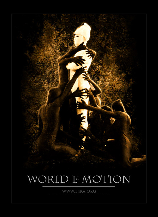 World E Motion VI photography photomanipulation  Photo