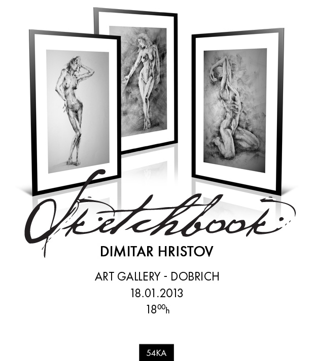 """Sketchbook"" exhibition by Dimitar Hristov   54ka news  Photo"