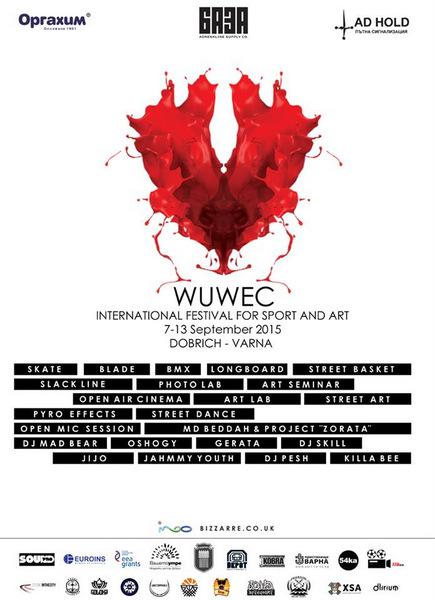54ka Official Photograper of event   WUWEC   international festival for street art and sports photography 54ka news  Photo