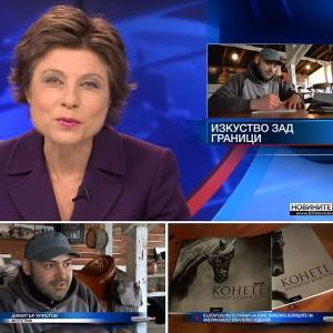BiT tv – Television News