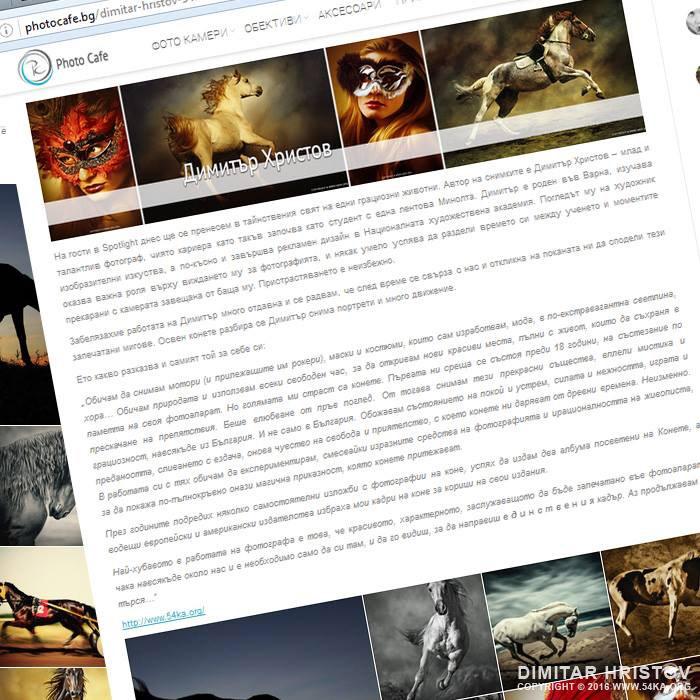 Photo Cafe   Interview with Dimitar Hristov   54ka photography news  Photo
