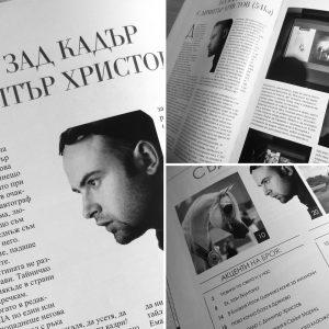 EZDA Magazine – Issue 114