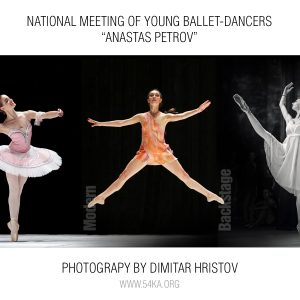 "National Meeting of Young Ballet-dancers ""Anastas Petrov"" photography by Dimitar Hristov"