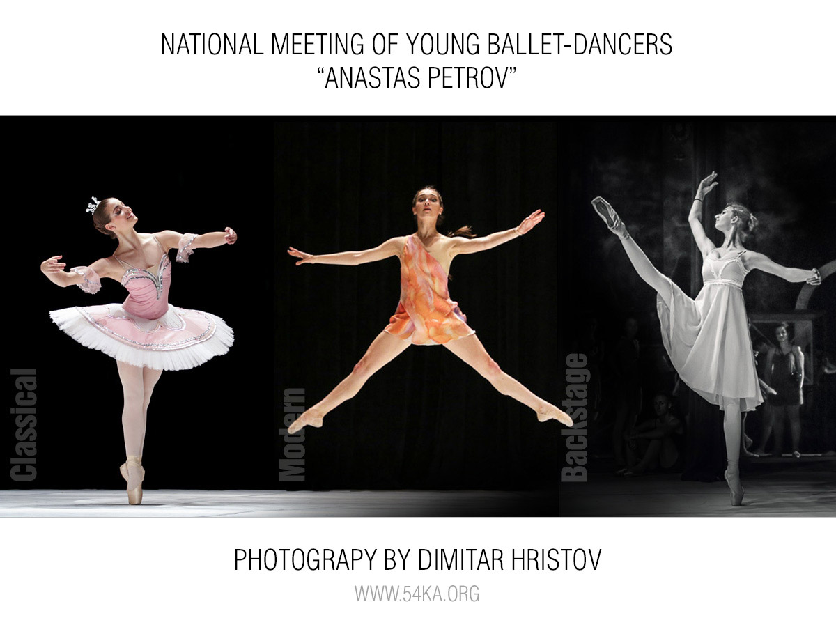 "National Meeting of Young Ballet dancers ""Anastas Petrov"" photography by Dimitar Hristov photography news  Photo"
