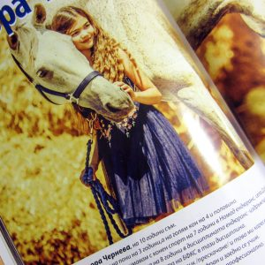 Meri Magazine – October 2017