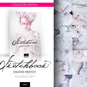 Sketchbook – Aquarelle Part I – Collector's Edition