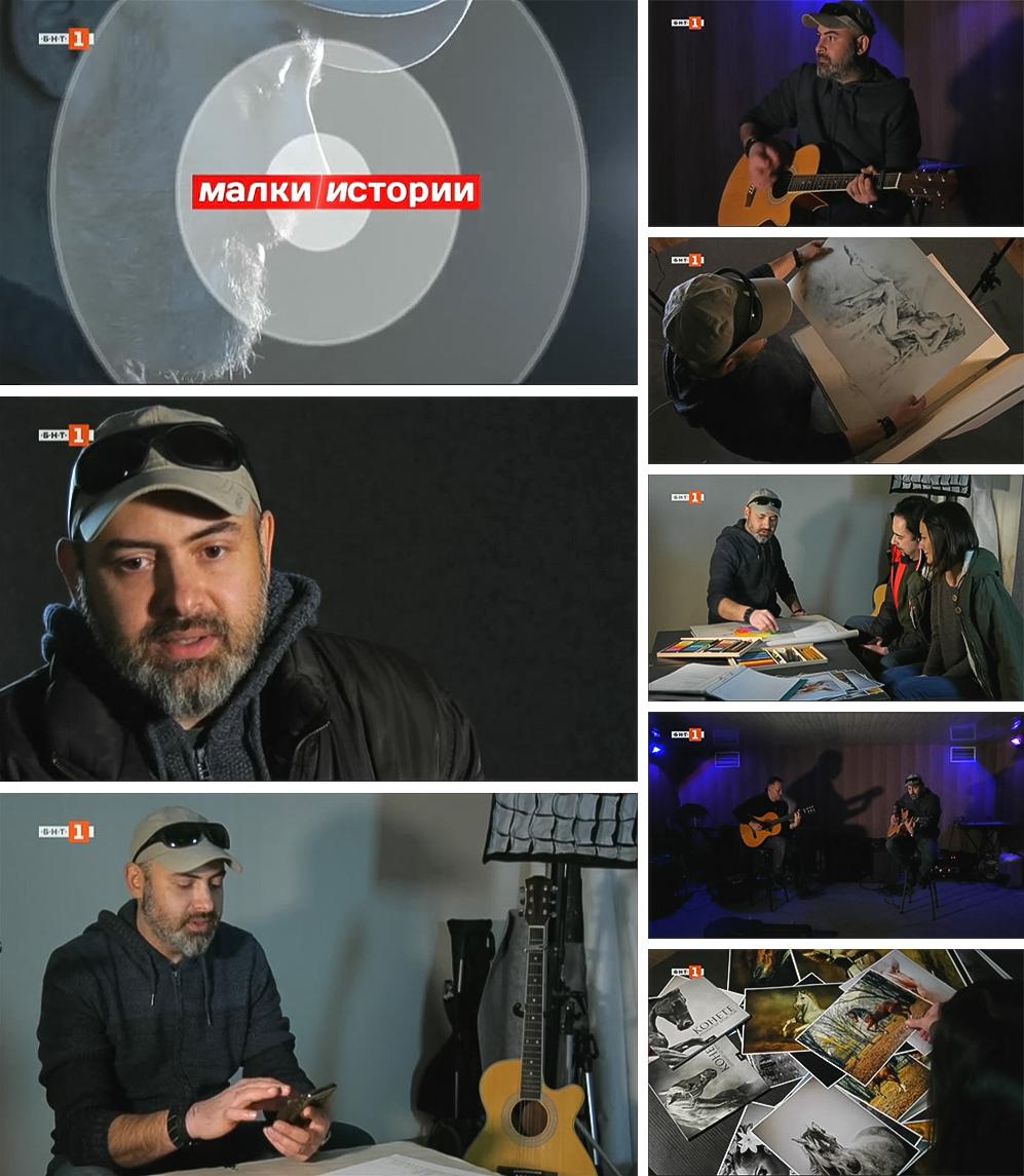 Short Stories   Dimitar Hristov   Documentary 54ka news  Photo