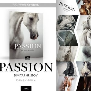 Passion – Collector's Edition